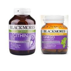 ซื้อ เซตอาหารเสริม Blackmores สูตรบำรุงสมองโดยเฉพาะ ช่วยเรื่องความจำ ชะลอการเกิดโรคความจำเสื่อม หรือ อัลไซเมอร์ สำหรับ ผู้ที่ต้องใช้สมองและความคิด ความจำ เช่น วัยทำงานหนัก วัยเรียน Set Blackmores Lecithin 100 แคปซูล Blackmores Ginkgo 30 เม็ด ถูก