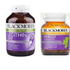 ขาย เซตอาหารเสริม Blackmores สูตรบำรุงสมองโดยเฉพาะ ช่วยเรื่องความจำ ชะลอการเกิดโรคความจำเสื่อม หรือ อัลไซเมอร์ สำหรับ ผู้ที่ต้องใช้สมองและความคิด ความจำ เช่น วัยทำงานหนัก วัยเรียน Set Blackmores Lecithin 100 แคปซูล Blackmores Ginkgo 30 เม็ด Blackmores ใน กรุงเทพมหานคร