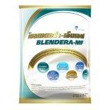 ส่วนลด Blendera Mf เบลนเดอร่า เอ็มเอฟ อาหารเสริมชนิดชง สำหรับผู้ป่วย ถุงละ 2 5 Kg 4 ถุง Blendera