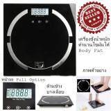 โปรโมชั่น Body Fat Weight เครื่องชั่งน้ำหนัก วิเคราะห์ไขมัน Max 180Kg Ht 18 คำนวณไขมัน บันทึกได้ 10 คน Inspy ใหม่ล่าสุด