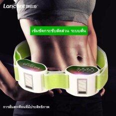 ซื้อ Body Vibraเข็มขัดกระชับสัดส่วน ระบบสั่น ออนไลน์