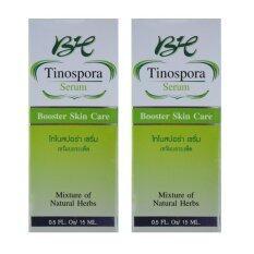 ขาย Botaya Herb Bh Tinospora Serum โบทาย่า เฮิร์บ ไทโนสปอร่า เซรั่ม บอระเพ็ด ขนาด 15 Ml 2 ขวด ใหม่