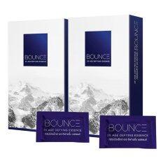 ราคา Bounce 3X Age Defying Essence 2 กล่อง แถมฟรี Polvera Aloevera Fresh Gel 1 หลอด ราคาถูกที่สุด
