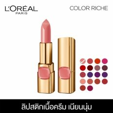 ซื้อ ลอรีอัล ปารีส คัลเลอร์ ริช ลิปสติกเนื้อครีม สี Bp402 ดิววี้ เบจ 3 7 กรัม L Oreal Paris Color Riche Cream Lipstick Bp402 Dewy Beige 3 7 G L Oreal Paris เป็นต้นฉบับ