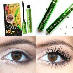 ของแท้ 100% มาสคาร่าแท่งสีเขียว มาสคาร่าเขียว Bq Cover Revolving Mascara  มีสลากไทย ( 1แท่ง ).