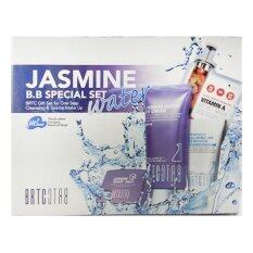 BRTC Jasmine BB Special Set