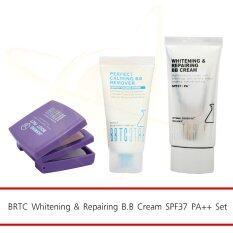 ขาย Brtc Whitening Repairing B B Cream Spf37 Pa Set