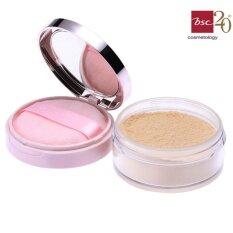 ขาย Bsc Diva Losse Powder สี N1 สีผิวแทน Bsc Cosmetology