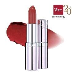 ราคา Bsc Diva Se Mi Matte Lip Color สี P7 เป็นต้นฉบับ