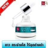ขาย ซื้อ Bsc Expert White Vit C Concentrate Anti Pollution Plus เอสเซนส์วิตามินซีเข้มข้น เป็นอนุพันธุ์วิตามินซี 3 O Ethyl Ascorbic Acid เอททิล แอสคอบิค เอซิด ซึ่งมีประสิทธิภาพสูง