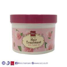 ขาย Bsc Hair Care Glossy Hair Treatment Wax 450G ทรีทเม้นท์บํารุงผมสำหรับผมเเห้งเสียมาก กรุงเทพมหานคร ถูก