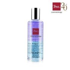 Bsc Nail Enamel Remover Aroma น้ำยาล้างสีทาเล็บ พร้อมให้ความชุ่มชื่น และเนียนนุ่มกับเรียวเล็บ By Bsc Official Store.