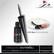 Bsc Panadda Eyelash Adhesive กาวติดขนตาปลอม กาวสีดำ (k0) By Bsc Official Store.