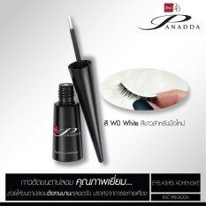 Bsc Panadda Eyelash Adhesive กาวติดขนตาปลอม กาวสีขาว (w0) By Bsc Official Store.