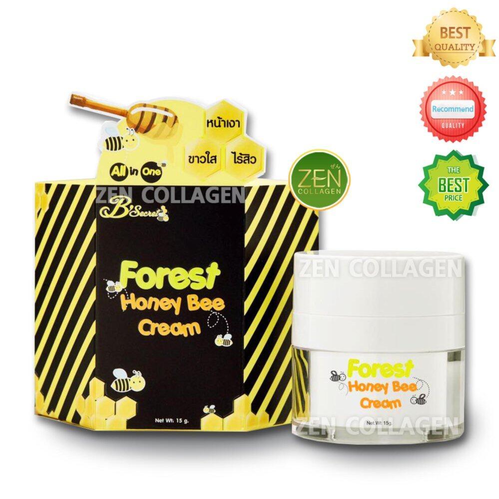 ลดส่งท้ายปี B'Secret Forest Honey Bee cream ครีมน้ำผึ้งป่า ครีมหน้าเงา ขาวใส ไร้สิว All in One เซ็ต 1 กระปุก (15 กรัม /1 กระปุก) ครีมหน้าใสแบบเกาหลี