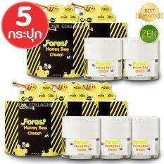 ขาย B Secret Forest Honey Bee Cream ครีมน้ำผึ้งป่า ครีมหน้าเงา ขาวใส ไร้สิว All In One เซ็ต 5 กระปุก 15 กรัม 1 กระปุก ออนไลน์ กรุงเทพมหานคร