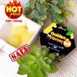 ราคา มาร์คลูกผึ้ง B Secret Golden Honey Ball ราคาถูกที่สุด