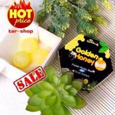 ขาย มาร์คลูกผึ้ง B Secret Golden Honey Ball ถูก ใน กรุงเทพมหานคร