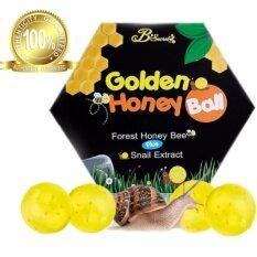 ขาย ซื้อ B Secret Golden Honey Ball มาส์กลูกผึ้ง บี ซีเคร็ท กลิ้งแล้วหนืด ยืดแล้วมาส์ก เพื่อผิวสะอาดเนียนใส ชุ่มชื้น บรรจุกล่องละ 4 ลูก 1 กล่อง