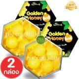 ขาย ซื้อ B Secret Golden Honey Ballมาส์กลูกผึ้ง บี ซีเคร็ท กลิ้งแล้วหนืด ยืดแล้วมาส์ก สบู่กึ่งมาร์กดีท๊อกผิว เพื่อผิวสะอาดเนียนใส ชุ่มชื้น ขาวใส ลดการเกิดสิว เซ็ต2กล่อง บรรจุ 4ลูก 1กล่อง กรุงเทพมหานคร