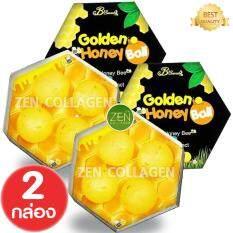 ความคิดเห็น B Secret Golden Honey Ballมาส์กลูกผึ้ง บี ซีเคร็ท กลิ้งแล้วหนืด ยืดแล้วมาส์ก สบู่กึ่งมาร์กดีท๊อกผิว เพื่อผิวสะอาดเนียนใส ชุ่มชื้น ขาวใส ลดการเกิดสิว เซ็ต2กล่อง บรรจุ 4ลูก 1กล่อง