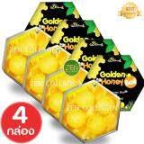 ราคา B Secret Golden Honey Ballมาส์กลูกผึ้ง บี ซีเคร็ท กลิ้งแล้วหนืด ยืดแล้วมาส์ก สบู่กึ่งมาร์กดีท๊อกผิว เพื่อผิวสะอาดเนียนใส ชุ่มชื้น ขาวใส ลดการเกิดสิว เซ็ต4กล่อง บรรจุ 4ลูก 1กล่อง B Secret เป็นต้นฉบับ