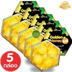 ราคา B Secret Golden Honey Ballมาส์กลูกผึ้ง บี ซีเคร็ท กลิ้งแล้วหนืด ยืดแล้วมาส์ก สบู่กึ่งมาร์กดีท๊อกผิว เพื่อผิวสะอาดเนียนใส ชุ่มชื้น ขาวใส ลดการเกิดสิว เซ็ต5กล่อง บรรจุ 4ลูก 1กล่อง ออนไลน์ กรุงเทพมหานคร