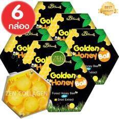 ราคา B Secret Golden Honey Ballมาส์กลูกผึ้ง บี ซีเคร็ท กลิ้งแล้วหนืด ยืดแล้วมาส์ก สบู่กึ่งมาร์กดีท๊อกผิว เพื่อผิวสะอาดเนียนใส ชุ่มชื้น ขาวใส ลดการเกิดสิว เซ็ต6กล่อง บรรจุ 4ลูก 1กล่อง B Secret เป็นต้นฉบับ