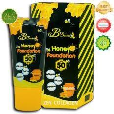 ราคา B Secret Honey Foundation Spf 50 Pa กันแดดน้ำผึ้งป่า ครีมกันแดดละลายได้ บี ซิกเคร็ท ให้ลุคแมท ไม่เหนียวเหนอะหนะ เนื้อสัมผัสเนียนนุ่มแบบมูส กันแดด เซ็ต 1 หลอด 20 กรัม หลอด B Secret Thailand