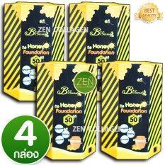 โปรโมชั่น B Secret Honey Foundation Spf 50 Pa กันแดดน้ำผึ้งป่า ครีมกันแดดละลายได้ บี ซิกเคร็ท ให้ลุคแมท ไม่เหนียวเหนอะหนะ เนื้อสัมผัสเนียนนุ่มแบบมูส กันแดด เซ็ต 4 หลอด 20 กรัม หลอด B Secret