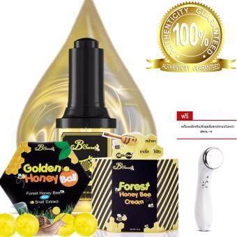 B Secret Queen Bee Drop Forest Honey Bee Cream Golden Honey Ball 100 Original Product น้ำหยดนางพญา 1 ขวดและครีมน้ำผึ้งป่า 1 กระปุก มาร์กลูกผึ้ง 1 กล่อง ของแท้ 100 เป็นต้นฉบับ