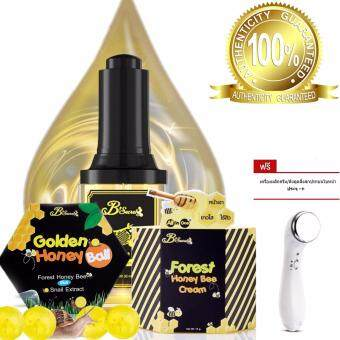 B'Secret QUEEN BEE DROP + FOREST HONEY BEE CREAM + Golden Honey Ball 100% Original Productน้ำหยดนางพญา 1 ขวดและครีมน้ำผึ้งป่า 1 กระปุก มาร์กลูกผึ้ง 1 กล่อง ของแท้ 100%