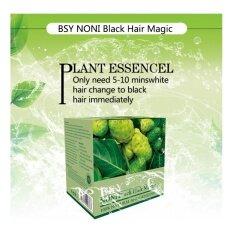 โปรโมชั่น Bsy Black Hair Magic New Arrival By Bsy Biotech ใน ไทย