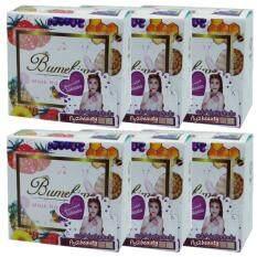 ราคา Bumebime Mask Natural Soap สบู่บุ๋มบิ๋ม ฟอกผิวขาว ด้วยสารสกัดธรรมชาติจากผลไม้นานาชนิด ลดริ้วรอยแตกลาย ผิวเนียนใส เปล่งประกายออร่า ขนาด 100 กรัม 6 ก้อน ใหม่ล่าสุด