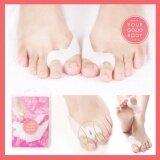 โปรโมชั่น ซิลิโคนคั่นนิ้วเท้าเก นิ้วซ้อน นิ้วเท้าคดเอียง Bunion Hallux Valgus Silicone จำนวน 2 คู่ Ygb