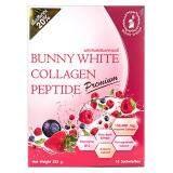 ขาย Bunny White Collagen บันนี่ ไวท์ คอลลาเจน 15 ซอง Bunny White ผู้ค้าส่ง