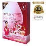 ขาย ซื้อ Bunny White Collagen Peptide บันนี่ไวท์คอลลาเจนเปปไทด์ คอลลาเจนพรีเมี่ยม สูตรใหม่เพิ่มปริมาณ 20 ผิวสวยเปล่งปลั่ง มีออร่า บรรจุ 15 ซอง 1 กล่อง กรุงเทพมหานคร