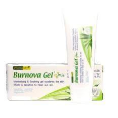 ราคา Burnova Gel Plus เบอร์นโนว่า เจล พลัส หลอดใหญ่ 70กรัม
