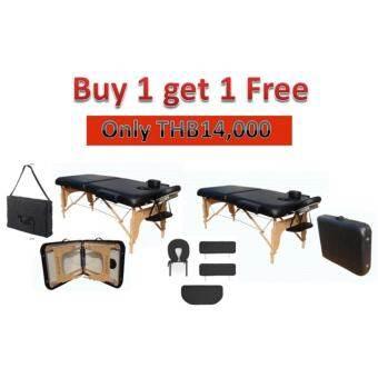 เตียงนวดหน้าพับได้ Buy 1 get 1 Free-