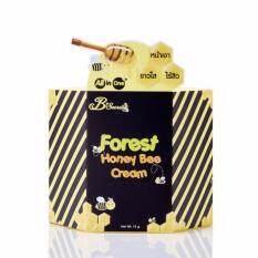 ขาย B Secret Forest Honey Bee Cream ครีมน้ำผึ้งป่า กรุงเทพมหานคร ถูก