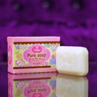 by jellys pure soap สบู่เจลลี่หัวเชื้อผิวขาว ขนาด 100 g. ( 2 ก้อน )