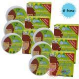 ซื้อ ยาสีฟันสมุนไพรฟันสวยโภคา By Phoca 25กรัม 6กล่อง กรุงเทพมหานคร