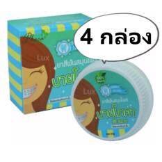 ราคา By Phoca ยาสีฟันสมุนไพร บายโภคา ฟันสวย กล่องสีฟ้า สูตรดั้งเดิม 25G 4 กล่อง By Phoca เป็นต้นฉบับ