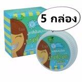 ราคา By Phoca ยาสีฟันสมุนไพร บายโภคา ฟันสวย กล่องสีฟ้า สูตรดั้งเดิม 25G 5 กล่อง เป็นต้นฉบับ