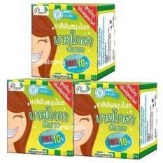 ขาย By Phoca ยาสีฟันสมุนไพรบายโภคา สูตรใหม่เพิ่มฟลูออไรด์ ขนาด 27 กรัม 3 กล่อง ฟันสวย ยิ้มสดใส ใช้เพียงนิดเดียว ใหม่