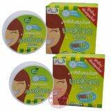 ราคา By Phoca ยาสีฟันสมุนไพรฟันสวยโภคา By Phoca 25กรัม 2กล่อง By Phoca ใหม่