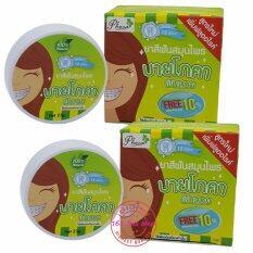 ซื้อ By Phoca ยาสีฟันสมุนไพรฟันสวยโภคา By Phoca 25กรัม 2กล่อง By Phoca