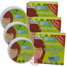 ราคา By Phoca ยาสีฟันสมุนไพรฟันสวยโภคา By Phoca 25กรัม 3กล่อง By Phoca เป็นต้นฉบับ