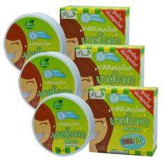 ขาย By Phoca ยาสีฟันสมุนไพร บายโภคา ฟันสวย ยิ้มสดใส ใช้เพียงนิดเดียว ขนาด 25 กรัม 3 กล่อง Phoca เป็นต้นฉบับ