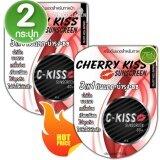 ขาย C Kiss Cherry Kiss Sunscreen 3In1 Spf 60 Pa เชอรี่ คิส ครีมกันแดดหน้าเนียน เซ็ต 2 กระปุก 10 กรัม กระปุก ใหม่